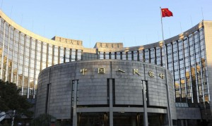 Cina - People's Bank of China